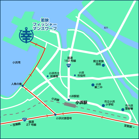 幸洋丸へのアクセス