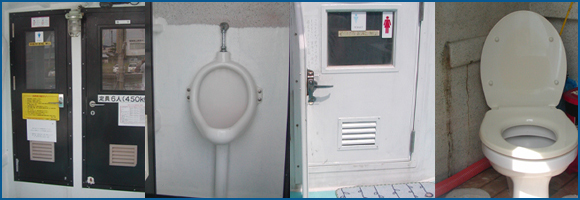 幸洋丸のトイレ
